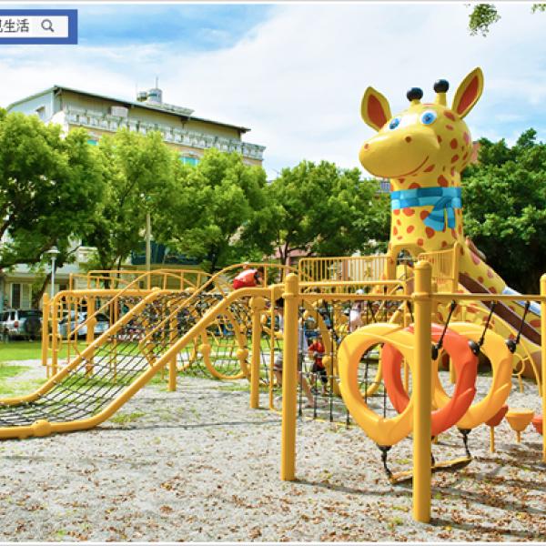 花蓮縣 觀光 公園 長頸鹿親子公園