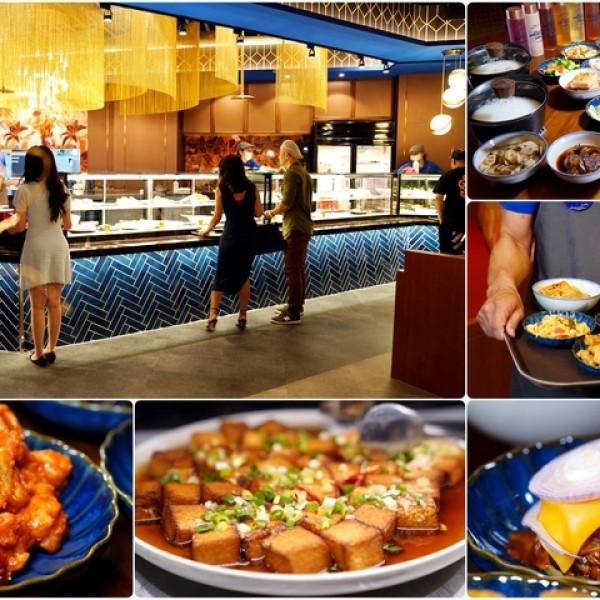 台北市 餐飲 早.午餐、宵夜 宵夜 不糾結清粥小菜