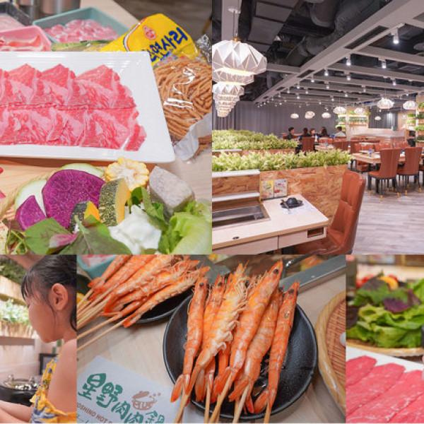 台南市 餐飲 吃到飽 星野肉肉鍋plus 台南新光三越西門店