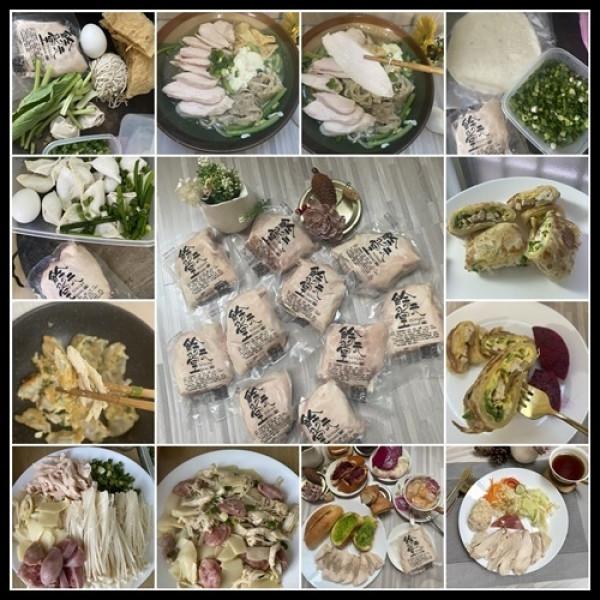 台南市 購物 其他 餘元堂舒肥雞胸肉