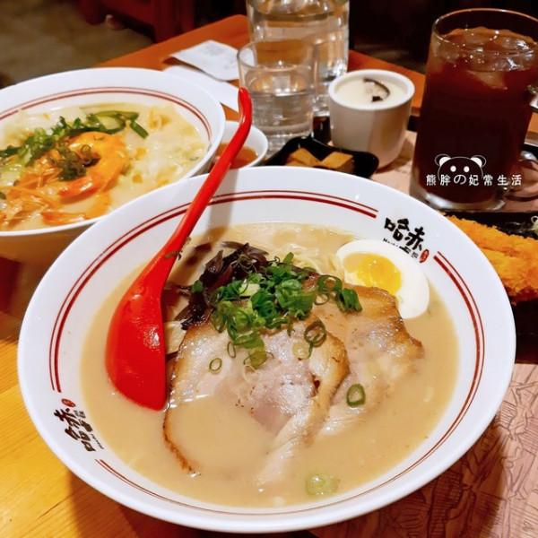 台中市 餐飲 日式料理 哈赤拉麵-豐原店
