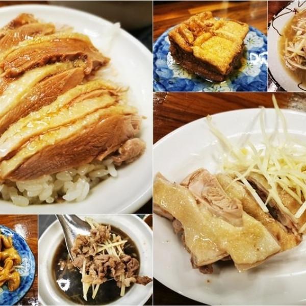 宜蘭縣 餐飲 中式料理 陳旺記鴨片飯正宗創始店