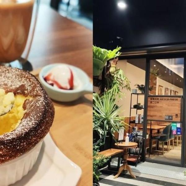 台南市 餐飲 咖啡館 洪咖啡