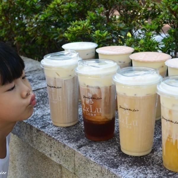 台北市 餐飲 茶館 二口旅茶-西湖店