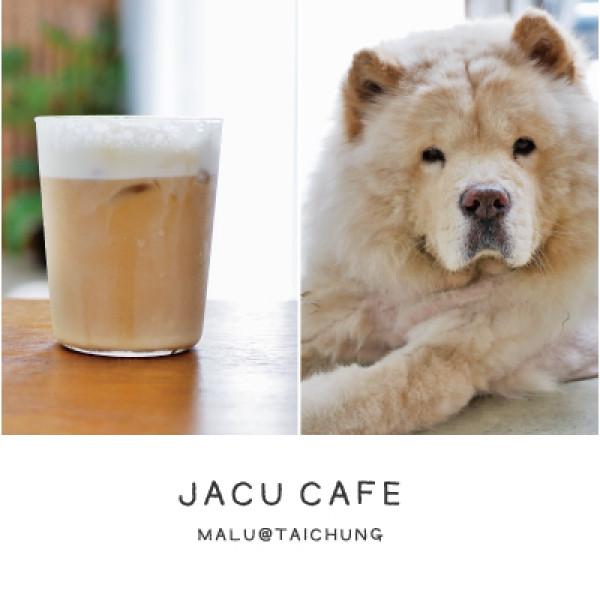 台中市 餐飲 咖啡館 Jacu Cafe
