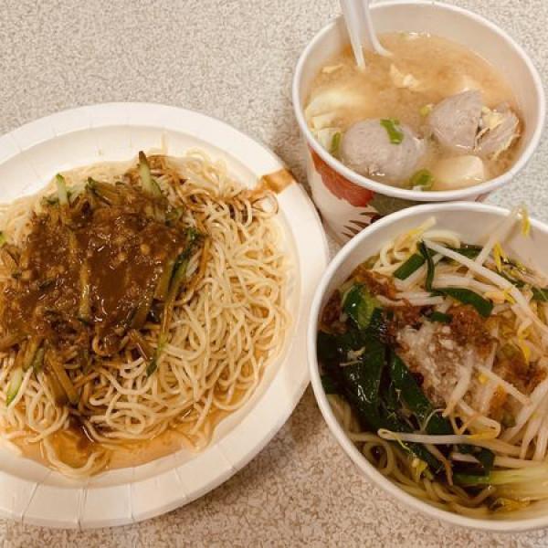 新北市 餐飲 台式料理 阿宗涼麵