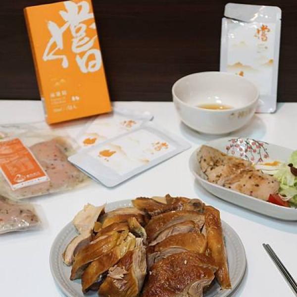嘉義市 餐飲 義式料理 嘉竹商行