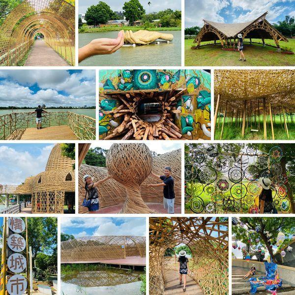 桃園市 觀光 觀光景點 2020地景藝術節