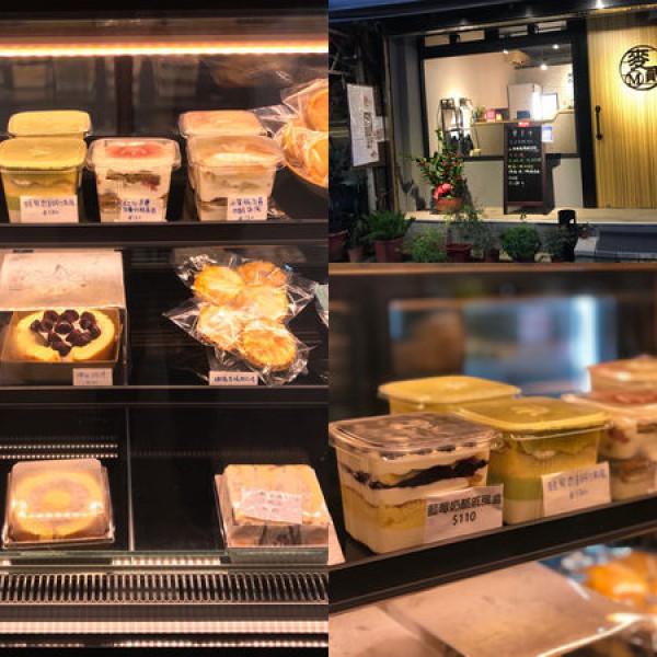 台北市 餐飲 飲料‧甜點 甜點 麥貳工作室 M.M Dessert Studio
