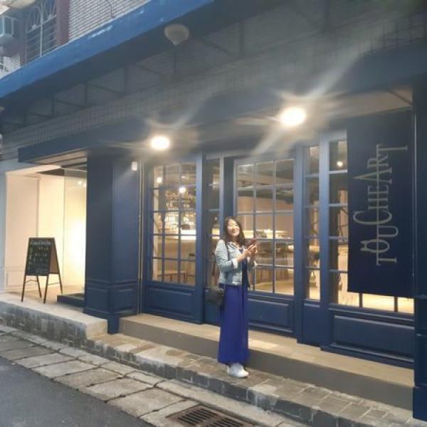 台北市 餐飲 咖啡館 觸及真心ToucHeart
