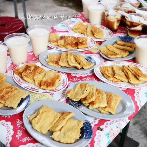 台東縣 餐飲 早.午餐、宵夜 大池豆包豆皮豆漿店