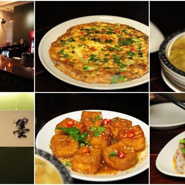 新竹市 餐飲 台式料理 墨 簡單料理 居酒屋