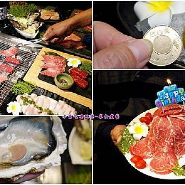 台中市 餐飲 燒烤‧鐵板燒 燒肉燒烤 糧薪客棧