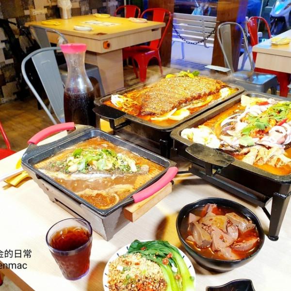 台中市 餐飲 鍋物 好二烤魚火鍋
