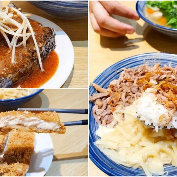 高雄市 餐飲 中式料理 古珈手作鴨香飯
