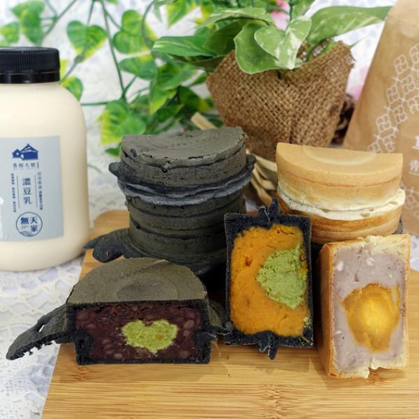 台北市 餐飲 飲料‧甜點 甜點 青畑九號台北忠孝SOGO店