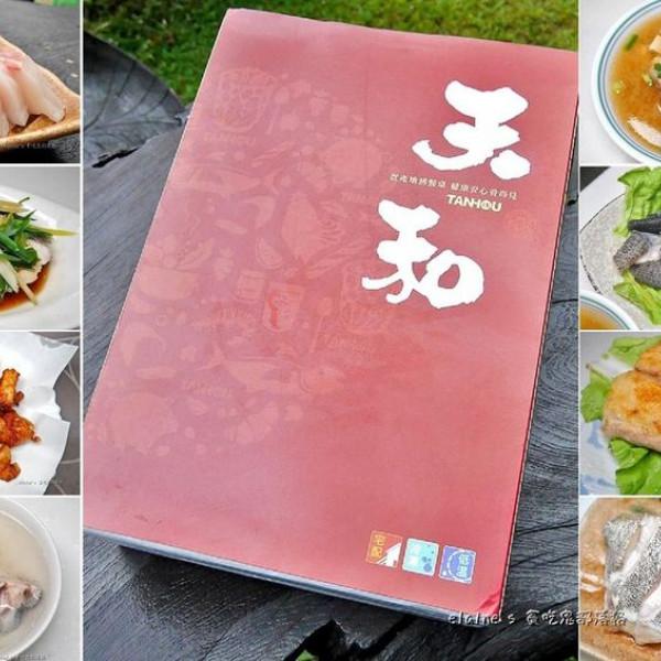 台北市 購物 超市‧大賣場 天和鮮物 華山旗艦店