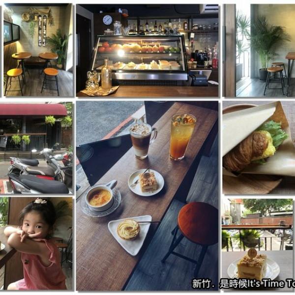 新竹市 餐飲 早.午餐、宵夜 早午餐 是時候