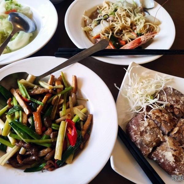 花蓮縣 餐飲 中式料理 老家後山菜