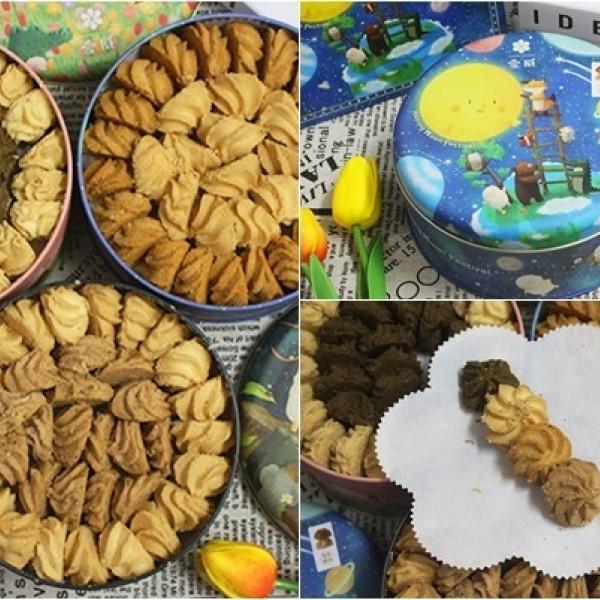 桃園市 餐飲 糕點麵包 愛威鐵盒餅乾統領快閃