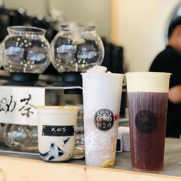 台北市 餐飲 飲料‧甜點 飲料‧手搖飲 ChangeCha成助茶飲料店-台北長安店