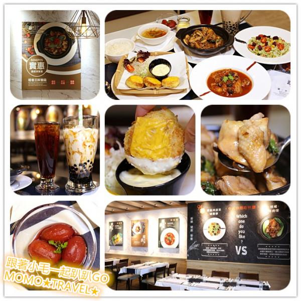 嘉義市 餐飲 中式料理 橘井 創意料理