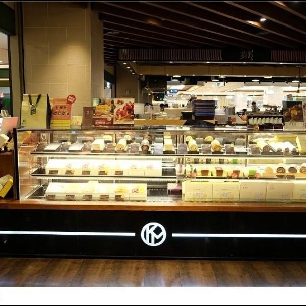 新竹市 餐飲 糕點麵包 橘村屋(新竹巨城店)