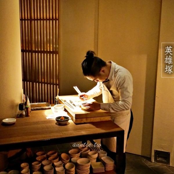 台北市 餐飲 餐酒館 英雄塚
