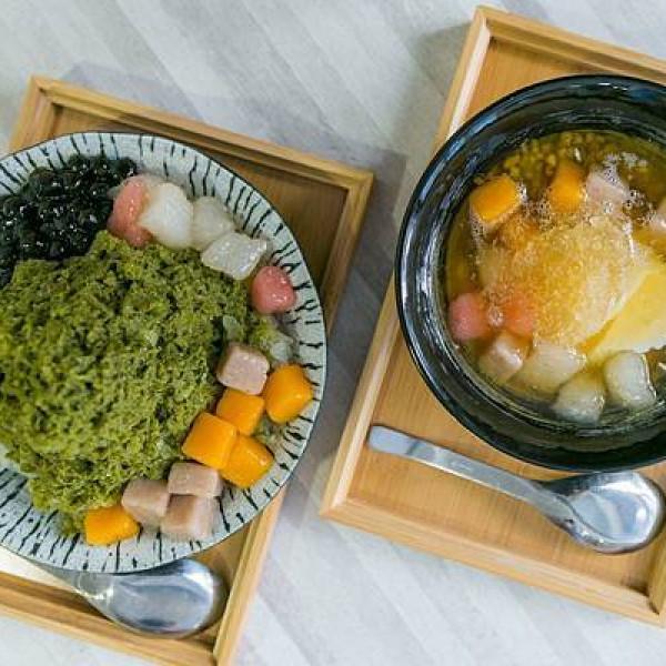 桃園市 餐飲 飲料‧甜點 冰店 方知甜豆花.冰品專賣