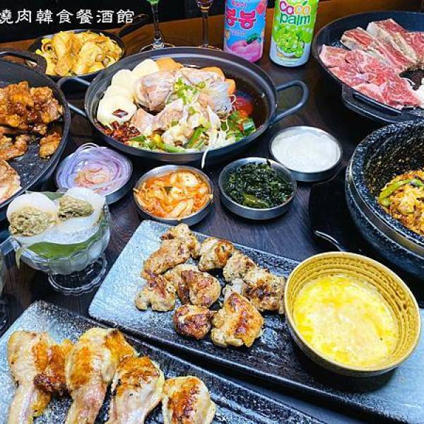 台北市 餐飲 韓式料理 甘釜京燒肉韓食餐酒館