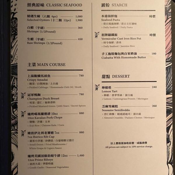 台北市 餐飲 餐酒館 VG SEAFOOD BAR