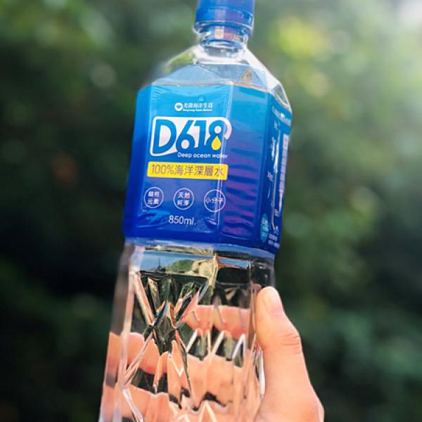 花蓮縣 購物 其他 【瓶裝水推薦】光隆海洋生技-D618 100%海洋深層水。