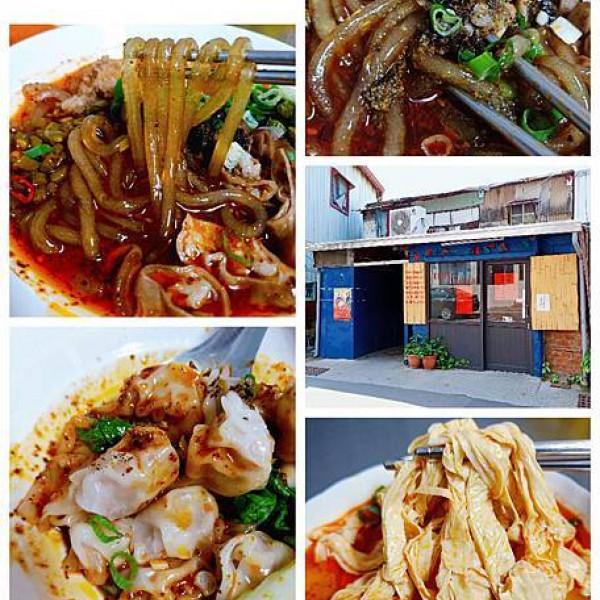 台南市 餐飲 中式料理 叁號川味小館