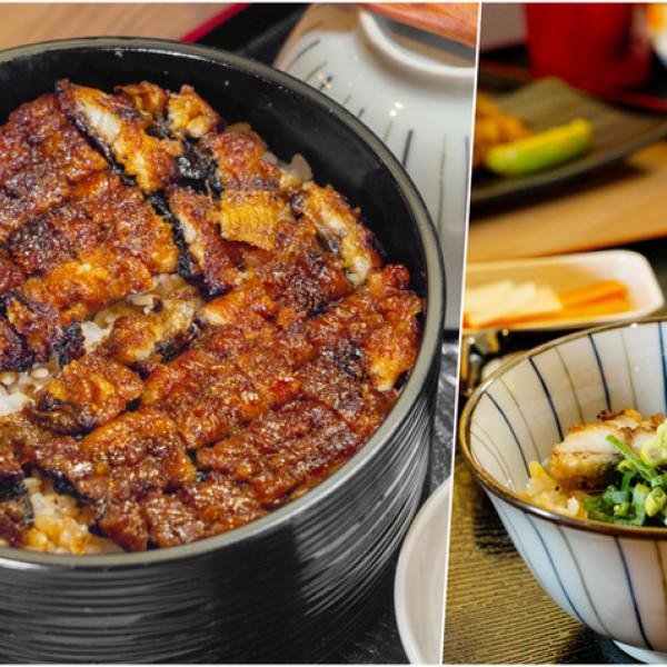 新竹市 餐飲 日式料理 丼飯‧定食 三河中川屋鰻魚飯