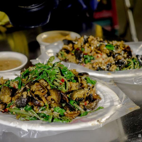 嘉義市 餐飲 夜市攤販小吃 文化路郵局生炒螺肉