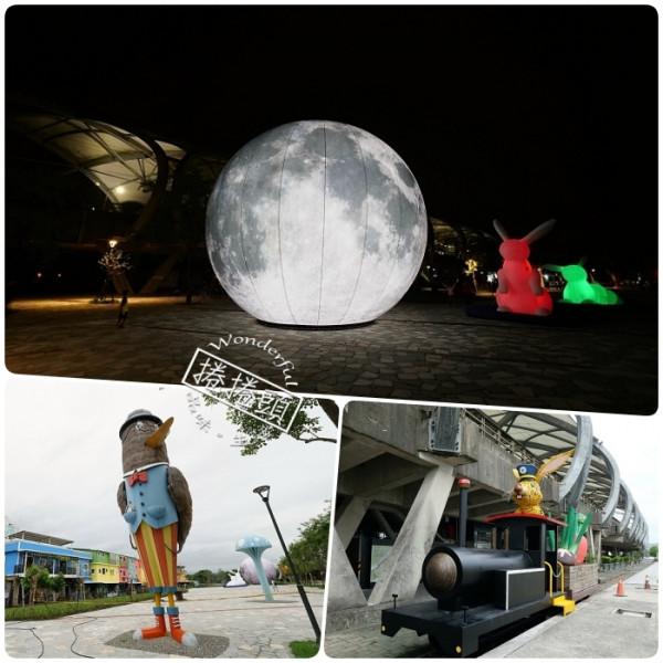 宜蘭縣 觀光 觀光景點 巨型月亮降落「冬山月亮廣場 」!超大月亮造景與繽紛彩兔,逼真月球表面讓人彷彿飛到外太空,中秋節限定