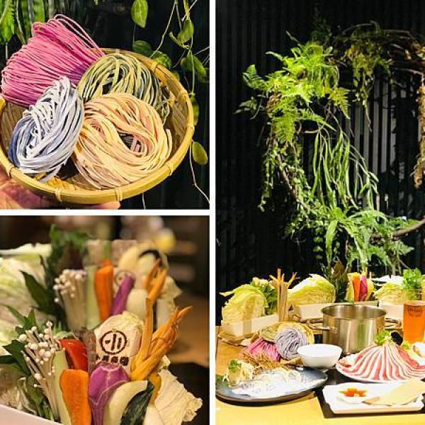 小川鍋物‧光苑