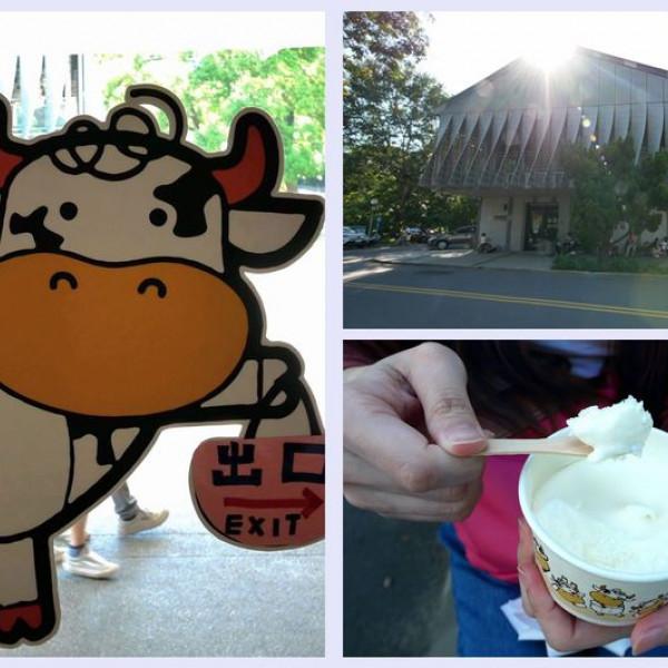 台中市 餐飲 便利商店‧超市 東海大學乳品小棧