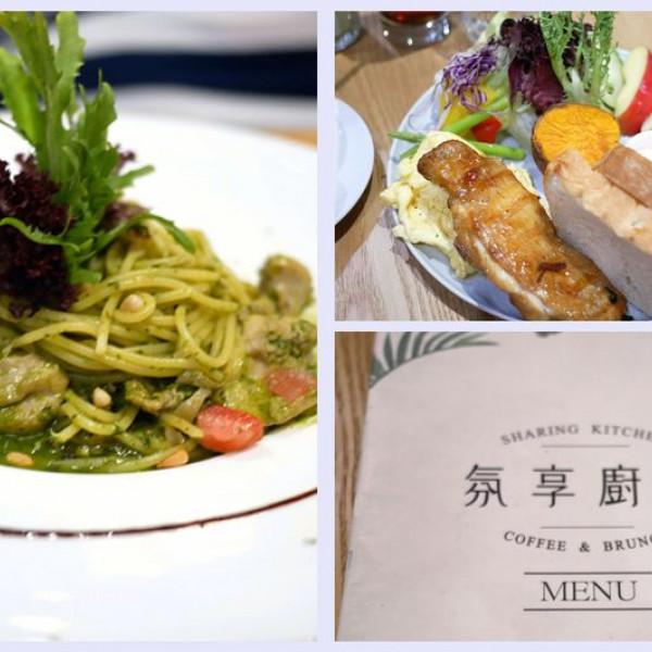 苗栗縣 餐飲 主題餐廳 景觀餐廳 氛享廚房Sharing_Kitchen