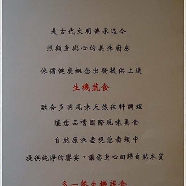 台北市 美食 餐廳 中式料理 熱炒、快炒 香積廚
