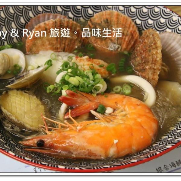 桃園市 餐飲 台式料理 蒸愛炊中壢店