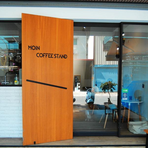 高雄市 餐飲 咖啡館 Moin Coffee Stand 莫因咖啡