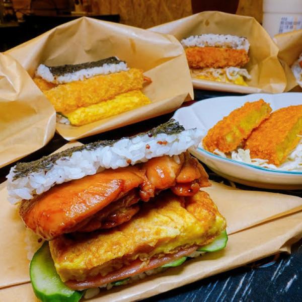 新竹市 餐飲 早.午餐、宵夜 早午餐 米米香 日式飯糰