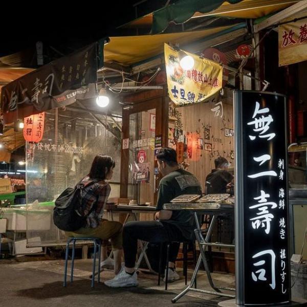 台中市 餐飲 日式料理 壽司‧生魚片 無二壽司