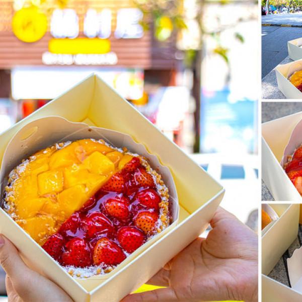 台中市 餐飲 飲料‧甜點 甜點 橘村屋勤美店