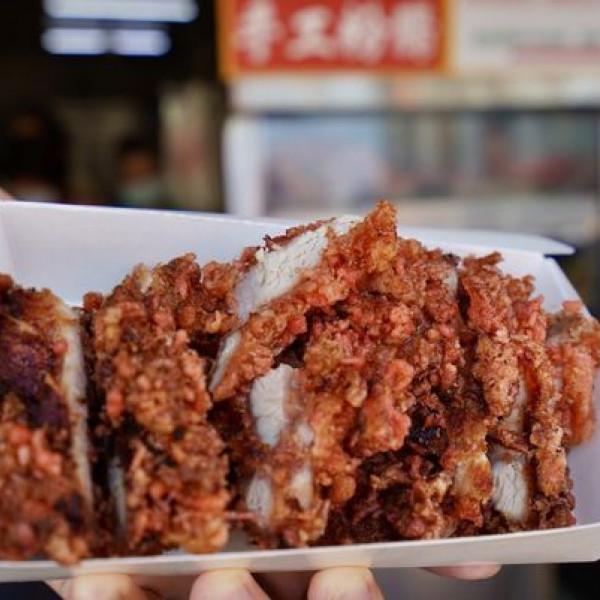 高雄市 餐飲 台式料理 旗山紅糟肉