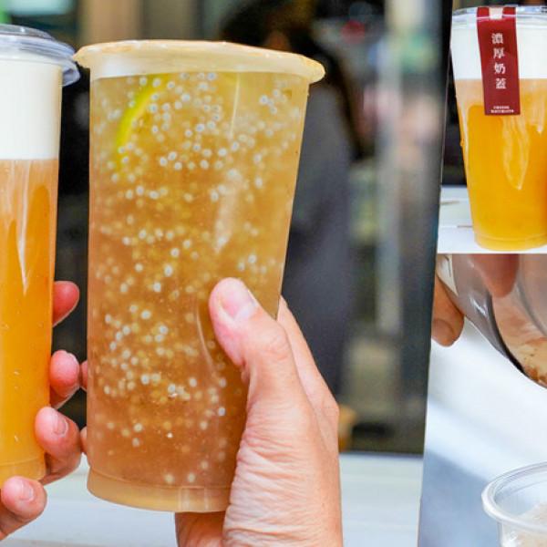 高雄市 餐飲 飲料‧甜點 飲料‧手搖飲 茶典 紅茶牛奶專賣店