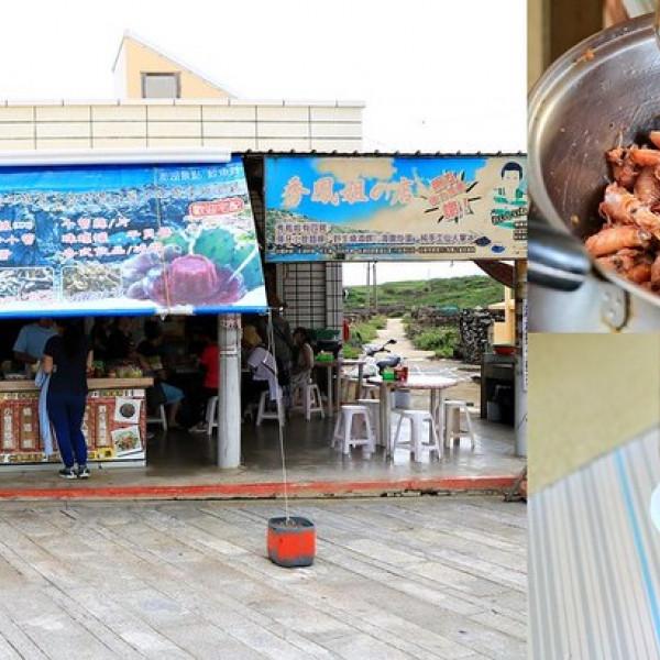 澎湖縣 餐飲 台式料理 秀鳳姐的店