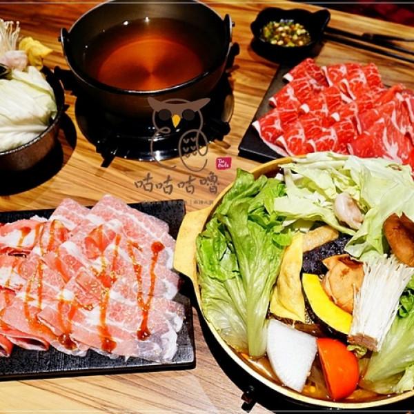 台北市 餐飲 鍋物 咕咕咕嚕 昆布火鍋/韓式銅盤烤肉專賣店(大安店)