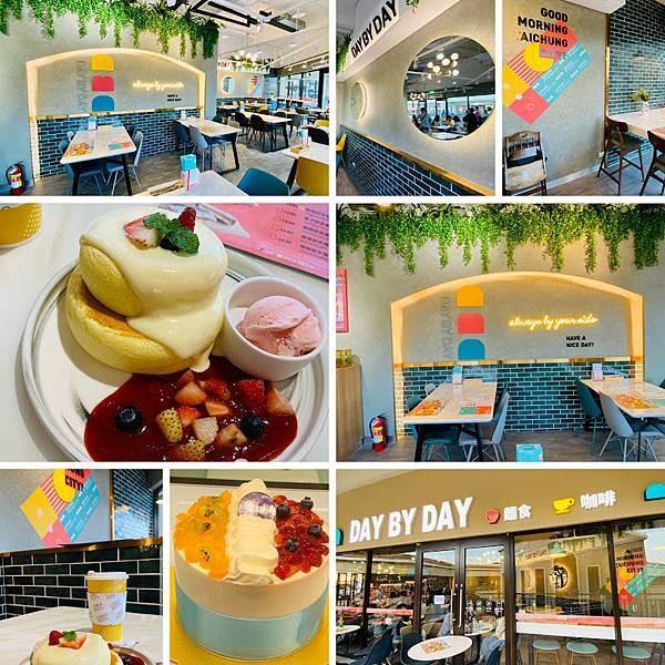 台中市 餐飲 飲料‧甜點 甜點 DAY BY DAY 麗寶店